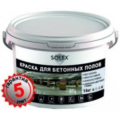 Краска SOLEX для бетонных полов 14кг