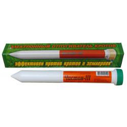 """Отпугиватель ультрозвуковой от грызунов """"ЧИСТОН-2"""" 220В,50Гц МАЛЫЙ"""