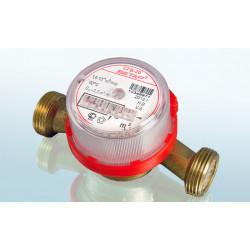 Счётчик воды СГВ-15 БЕТАР (Универсальный) антимагнитный